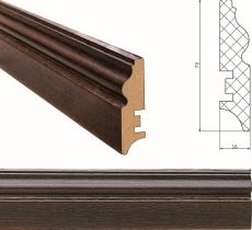 Podlahová lišta PVC